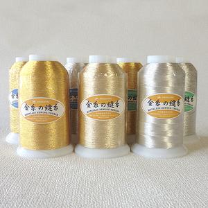 金糸の縫糸画像